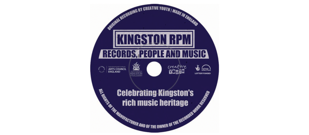 Kingston RPM