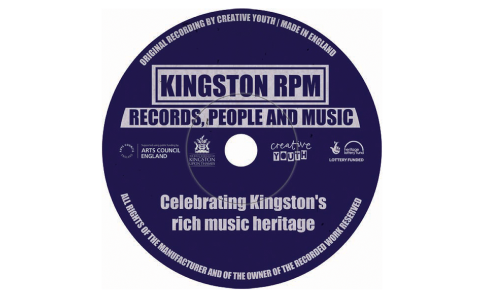 Kingston RPM: Exhibition